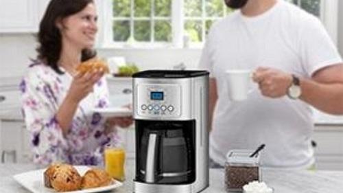 Cuisinart DCC-3200 vs. Cuisinart DCC-2650: Coffeemaker Comparison